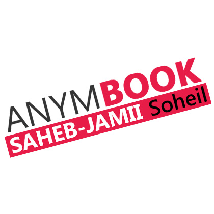 Anymbook